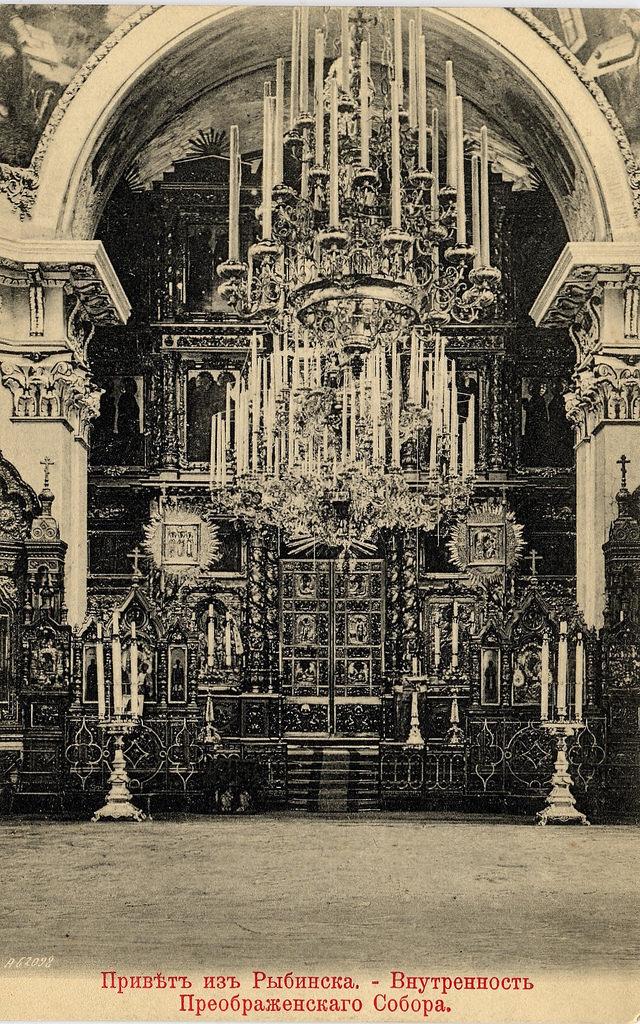 Внутренность Преображенского собора