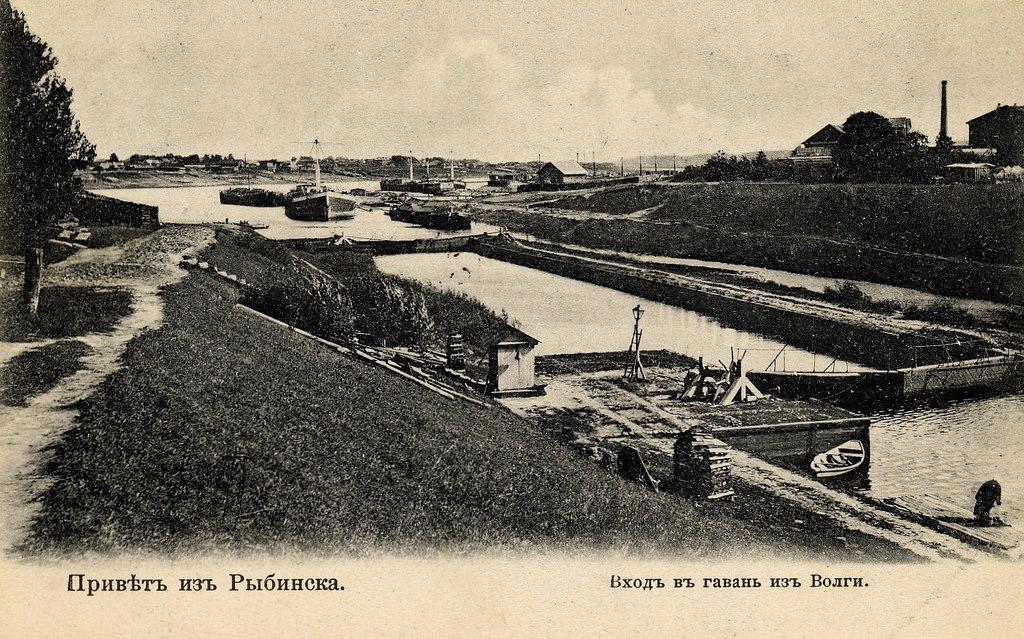 Вход в гавань из Волги