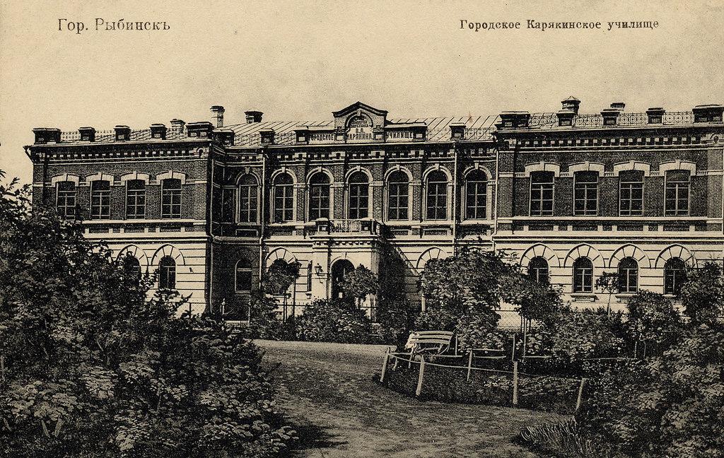 Городское Карякинское училище