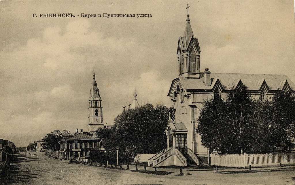 Кирха и Пушкинская улица