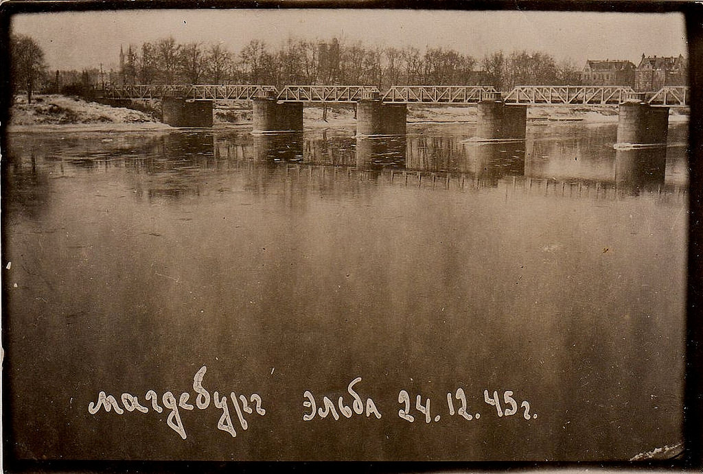 1945. На Эльбе. Магдебург