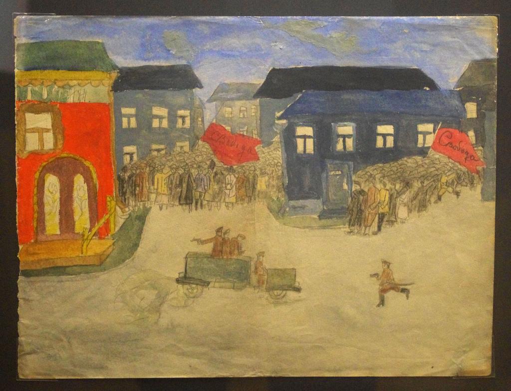 5. Две колонны демонстрантов с лозунгом «Свобода!». Москва, февраль – март 1917 г.