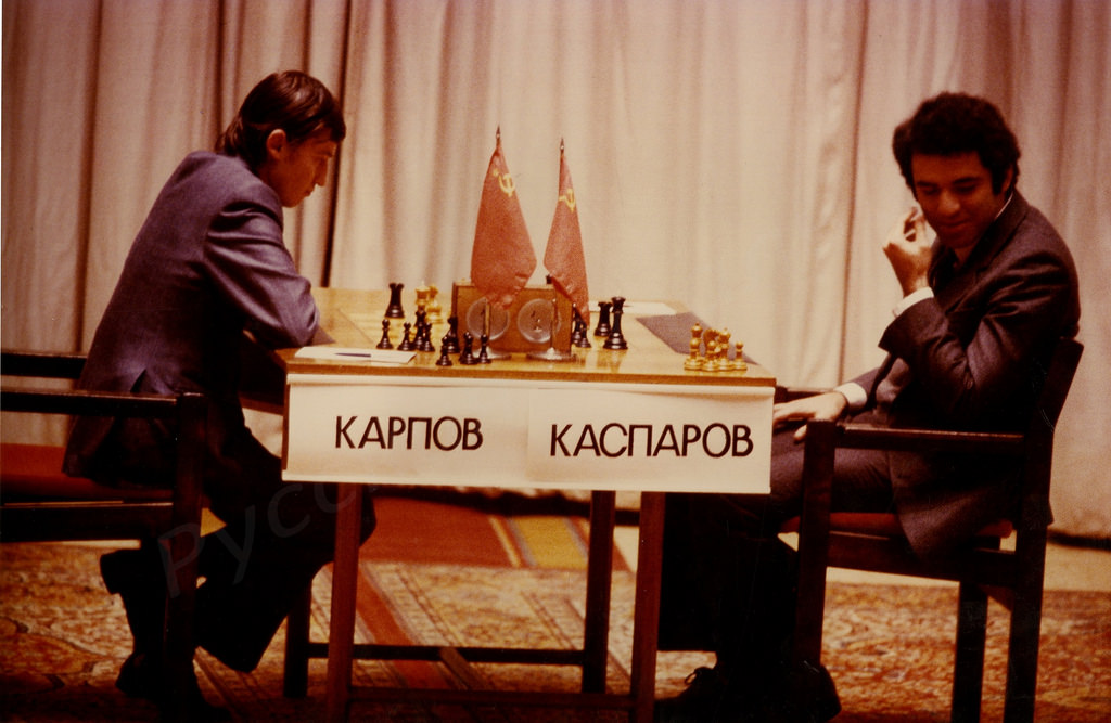 1985. Матч за звание чемпиона мира по шахматам между А.Е. Карповым и Г.К. Каспаровым