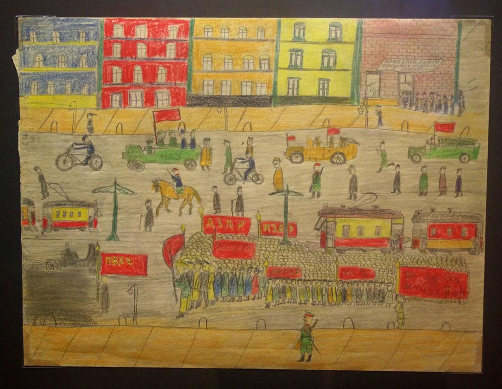 12. Демонстрация на широкой улице   Неизвестный автор. Москва, 1917
