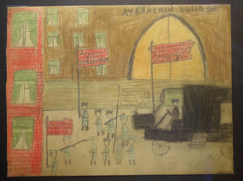 13. Солдатская демонстрация у Лубянского пассажа  Неизвестный автор. Москва, 1917