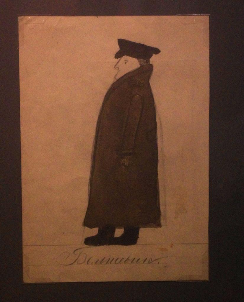 15. Большевик . Неизвестный автор. Москва, 1917