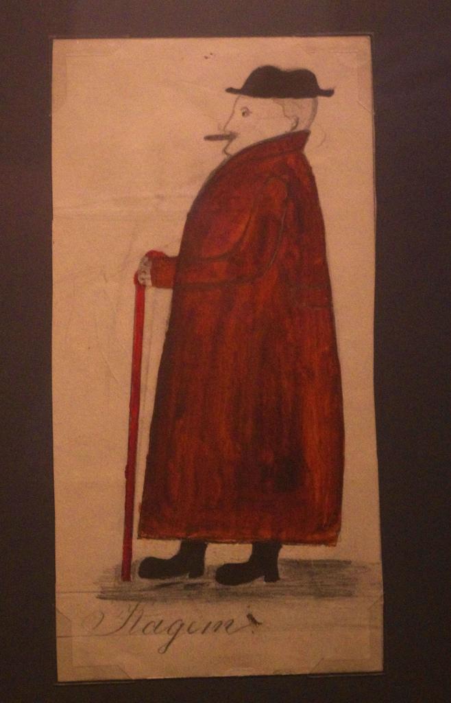 14. Кадет с тростью. Неизвестный автор. Москва, 1917