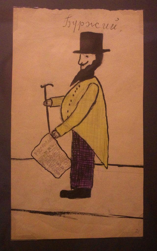 17. Буржуй с газетой «Русское слово». Неизвестный автор. Москва, 1917