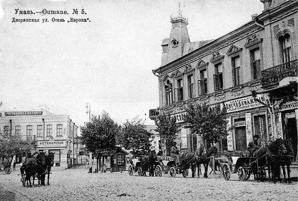 Дворянская улица. Отель Европа