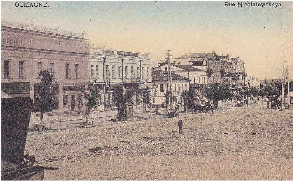Николаевская улица (1)