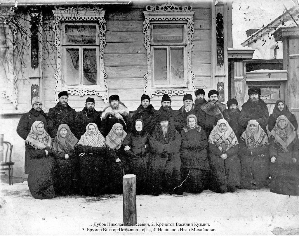 Галичское купечество. 1910