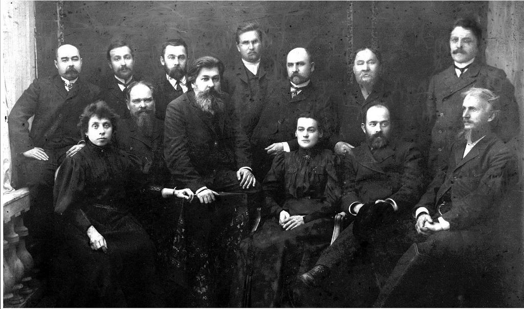 Городская управа. 1914
