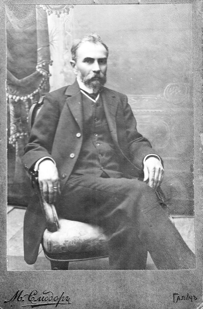 К.С.Павловский, кожзаводчик в Галиче. 1915