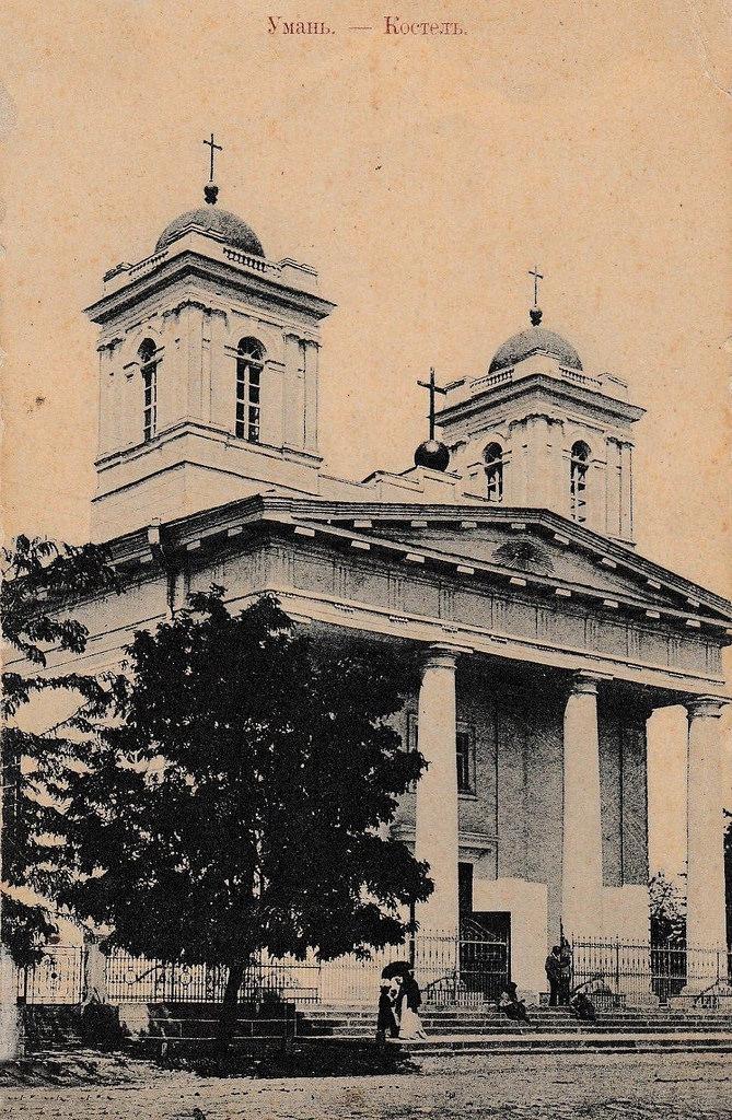 Успенский католический собор (2)