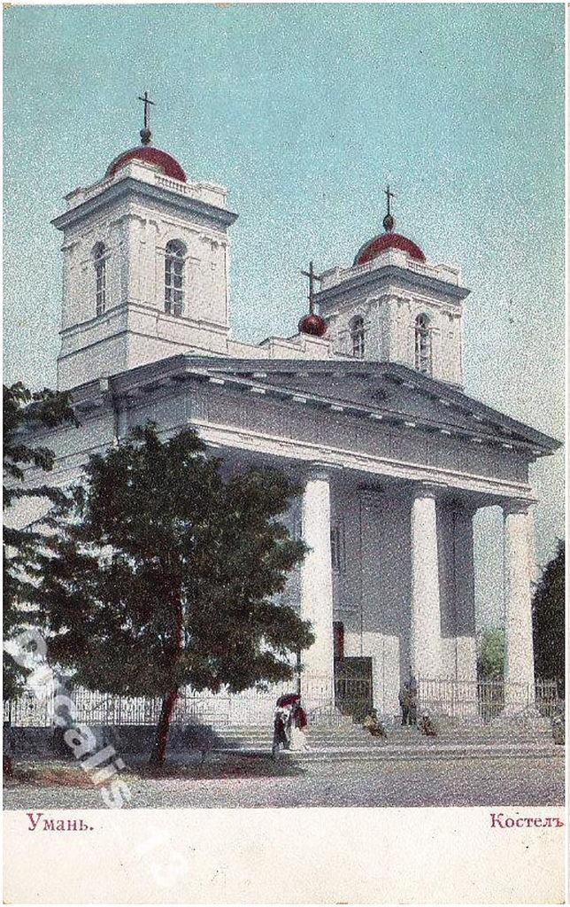 Успенский католический собор (3)