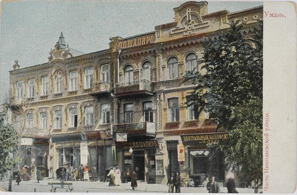 Часть Николаевской улицы