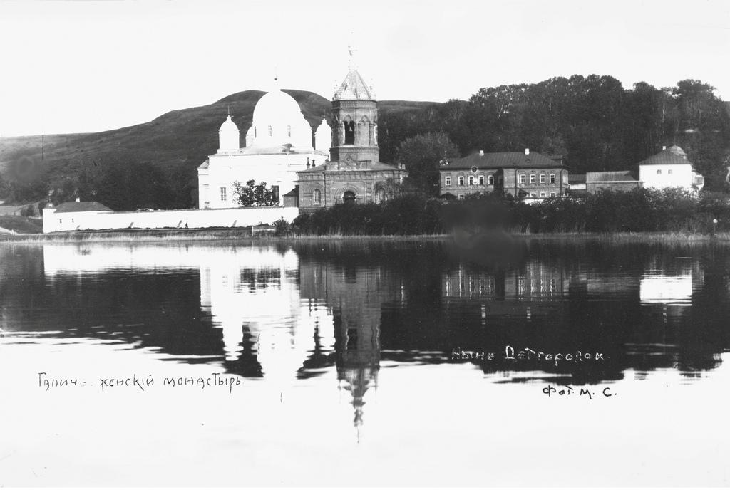 Староторжский монастырь. Вид с озера. 1913..