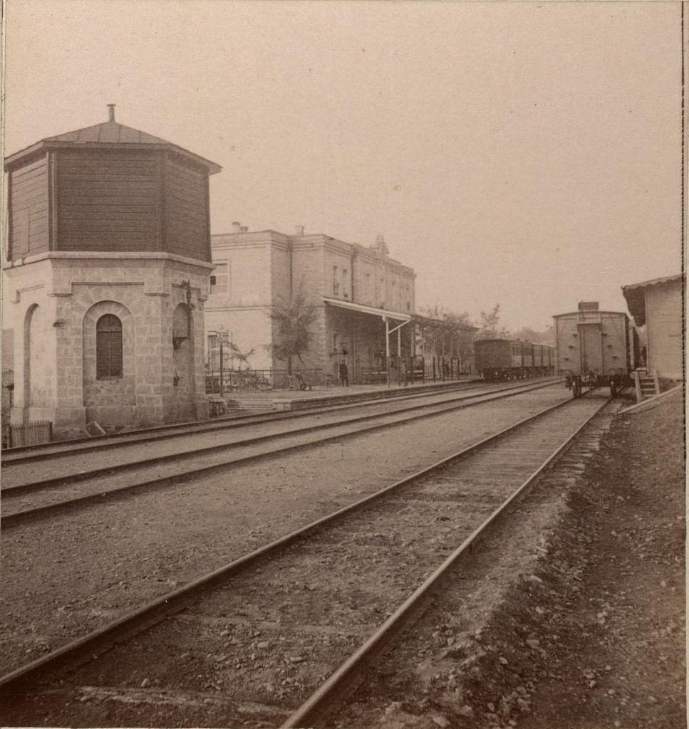 Станция Кутаис