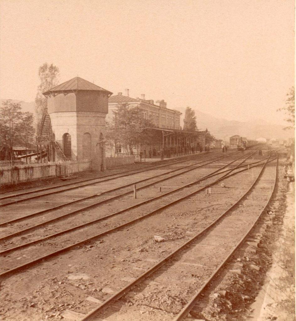 Станция Квирилы