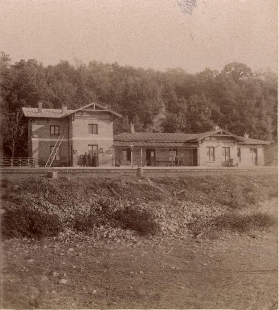 Станция Рион
