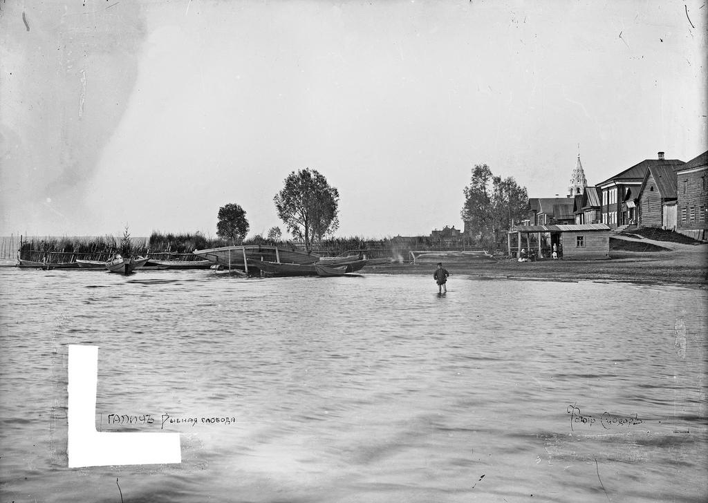 Берег озера у Рыбной слободы. 1913