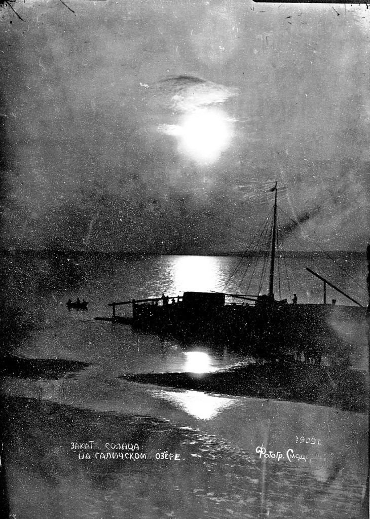 Закат Солнца на Галичском озере. 1909