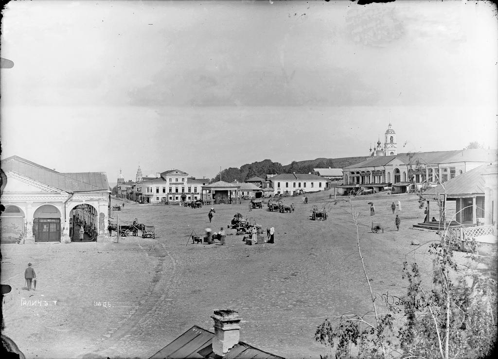 Торговая площадь. 1913
