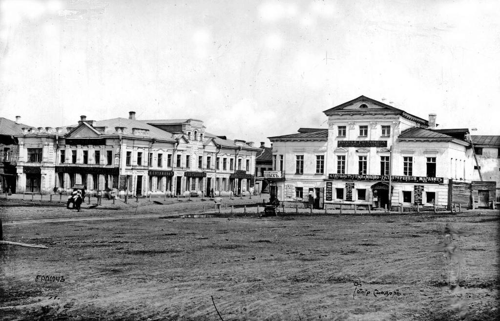 Торговая площадь. Гостиница. 1910