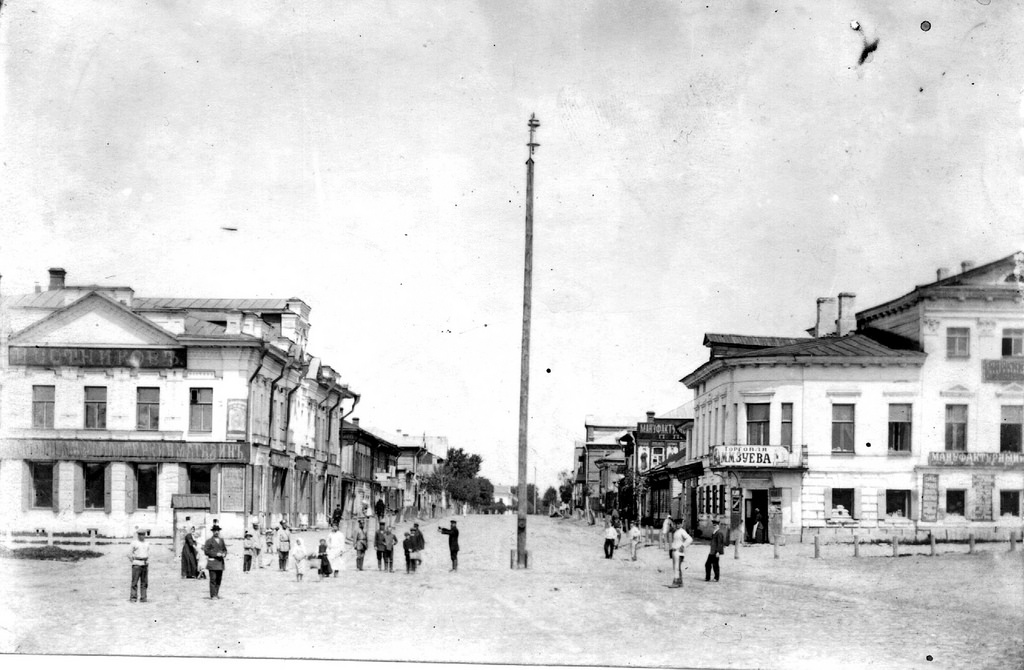 Торговая площадь. Пробойная улица. 1910.
