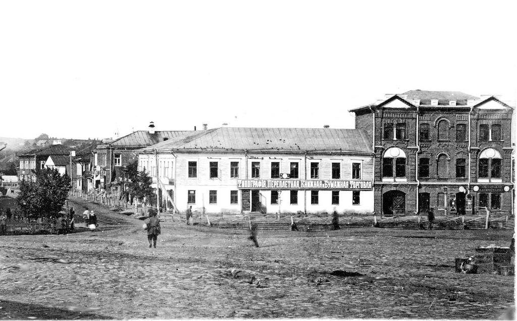 Торговая площадь. Типография и Зимний театр. 1910