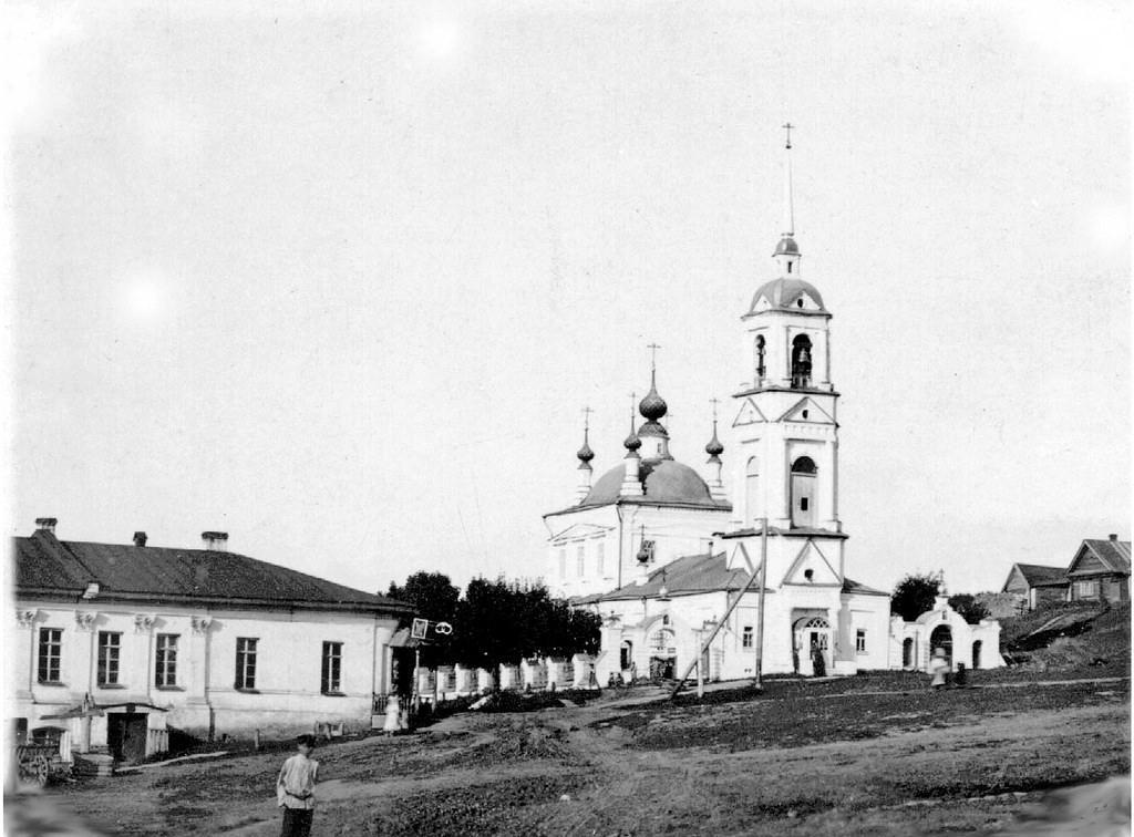 Церковь Вознесения (Георгиевская). 1910