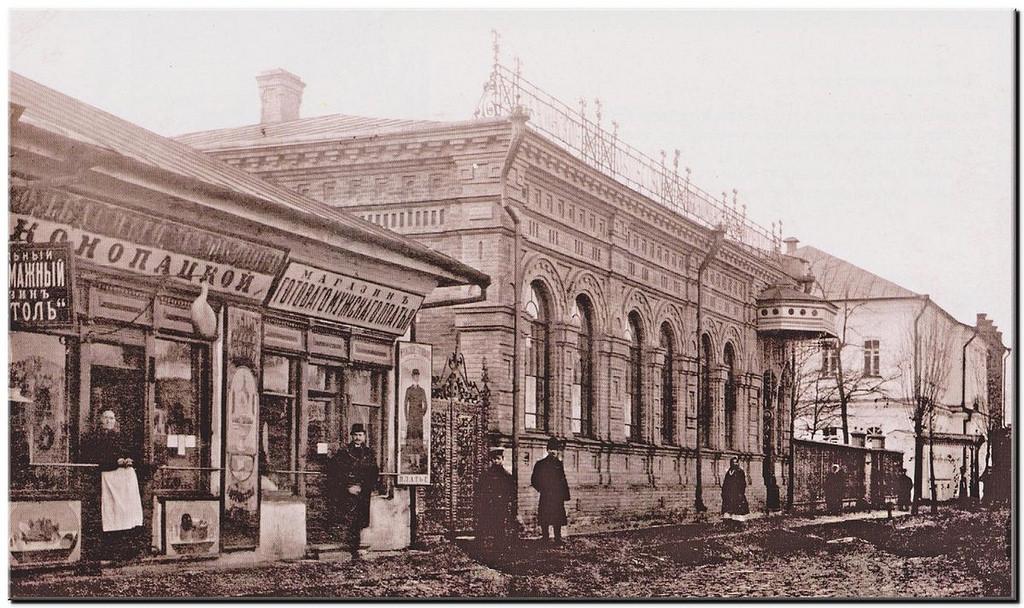 Гоголевская улица.1