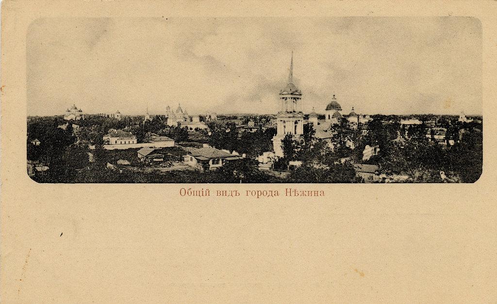Общий вид города Нежина