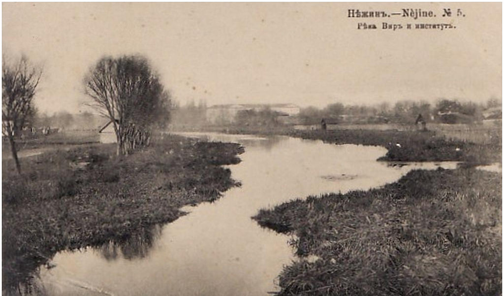 Река Вир и институт.