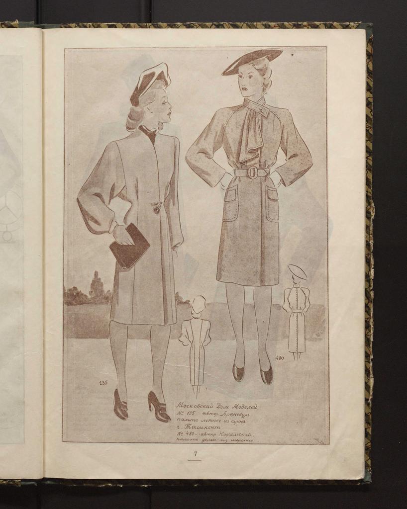albom-modelei-verkhnego-platia-1945-21