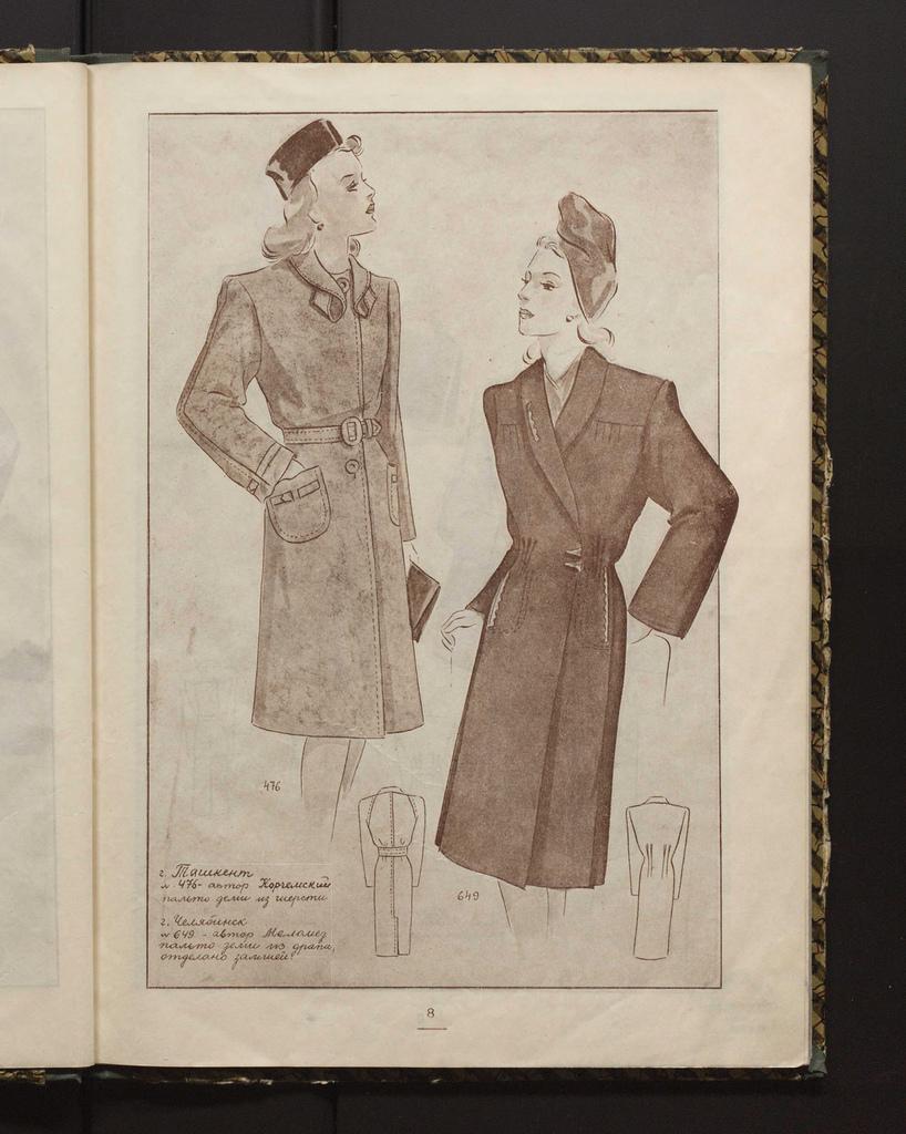 albom-modelei-verkhnego-platia-1945-23