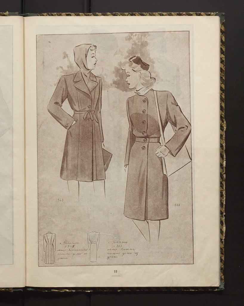 albom-modelei-verkhnego-platia-1945-29