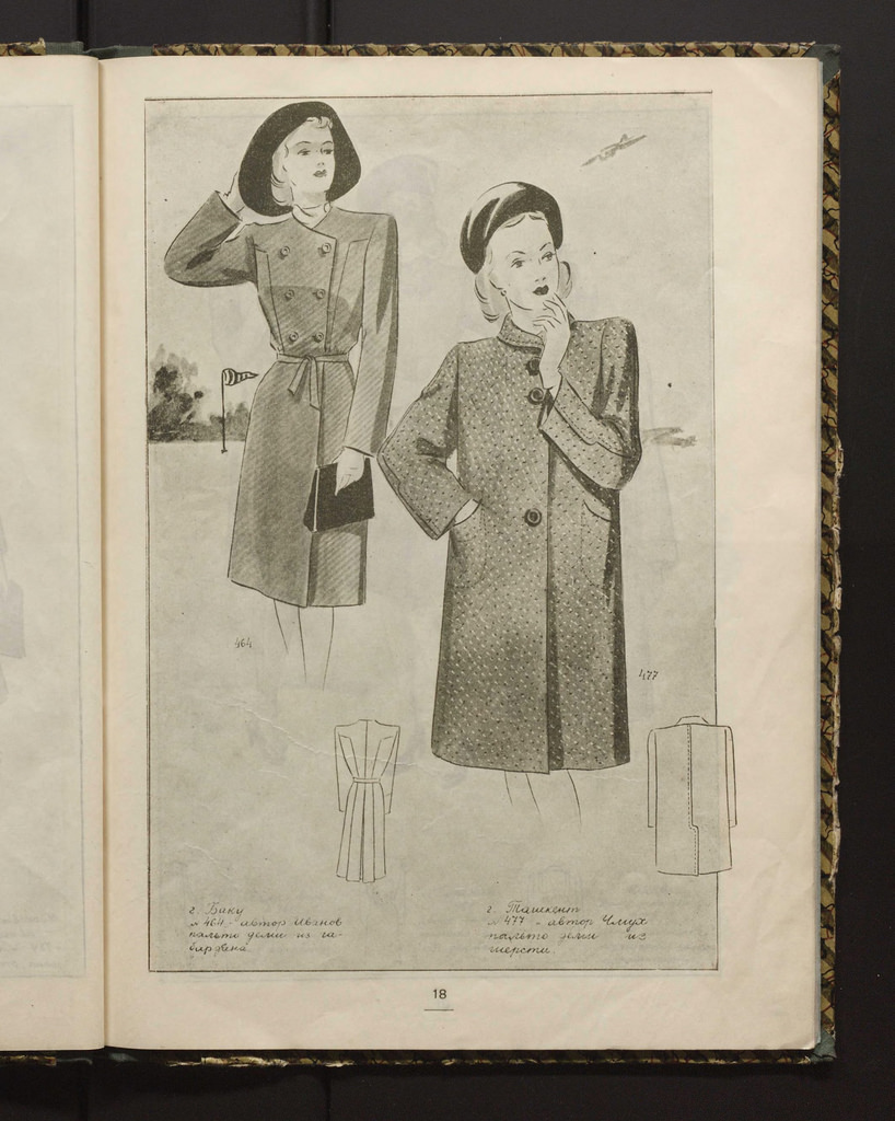 albom-modelei-verkhnego-platia-1945-43