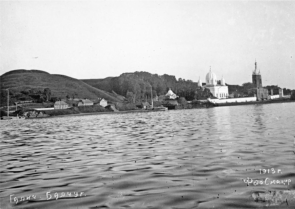 Балчуг. Собор. 1913