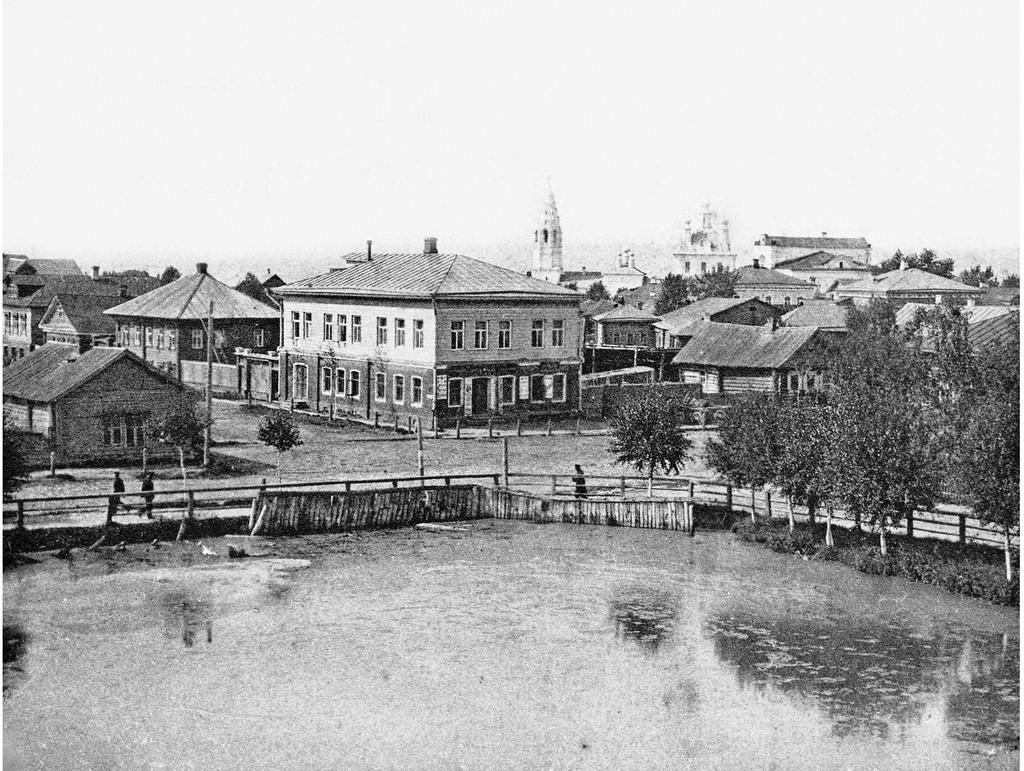 Вид на пруд с городского вала. 1914