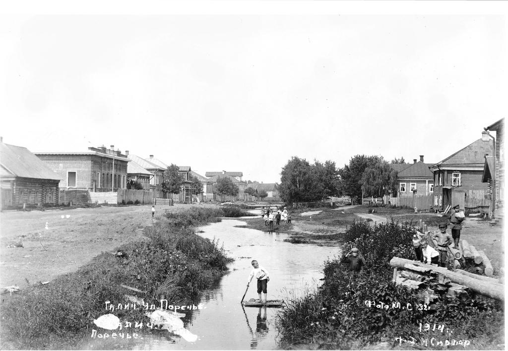 Поречье. 1914