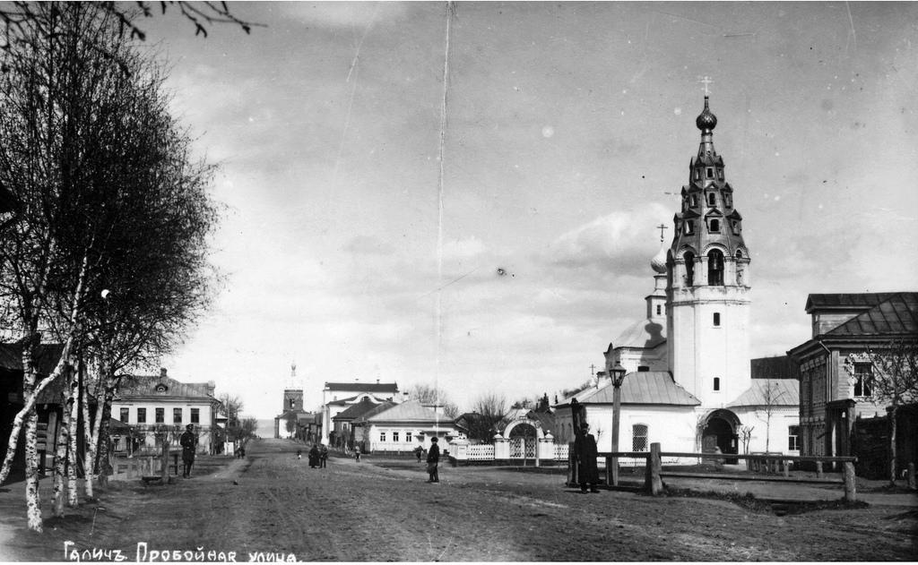 Пробойная улица. Вид на Варваринскую церковь. 1913