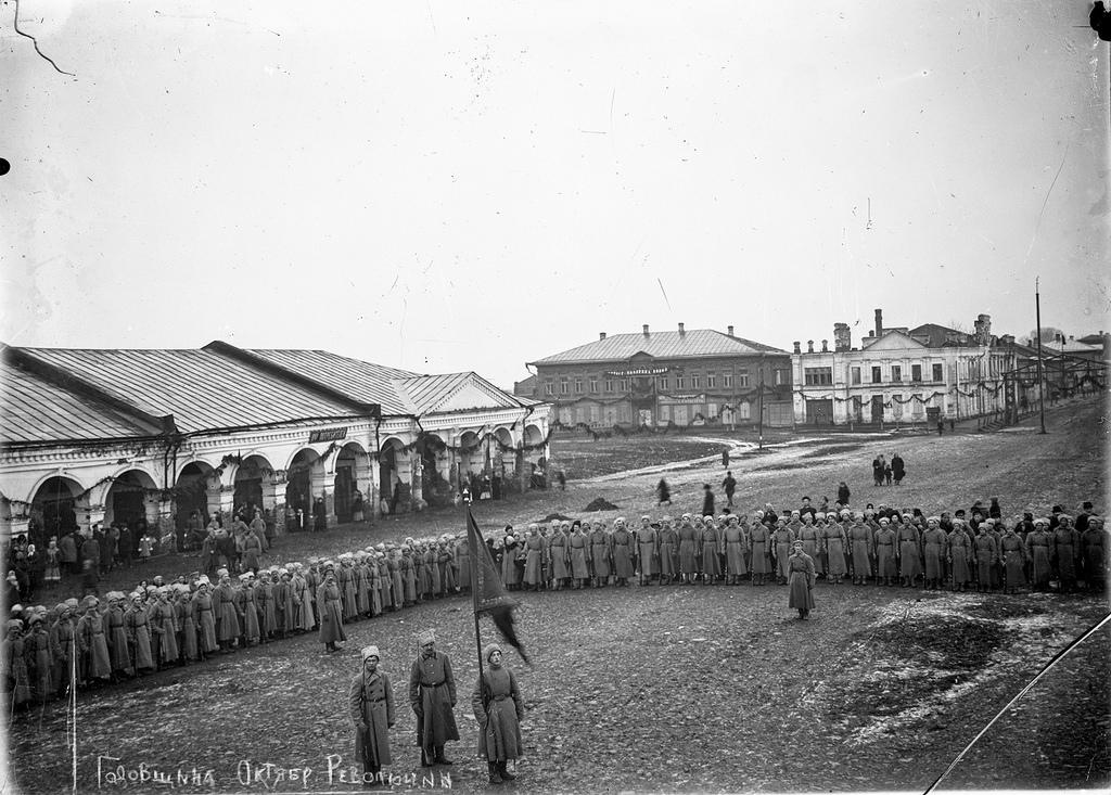 1918. 1-я годовщина Октября. Жители смотрят построение солдат 181-го запасного полка