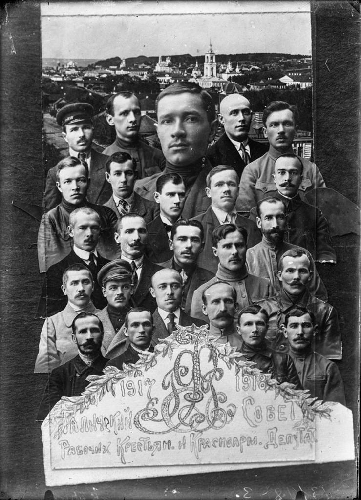 1918. Члены галичского Совета рабочих, крестьянских и красноармейских депутатов