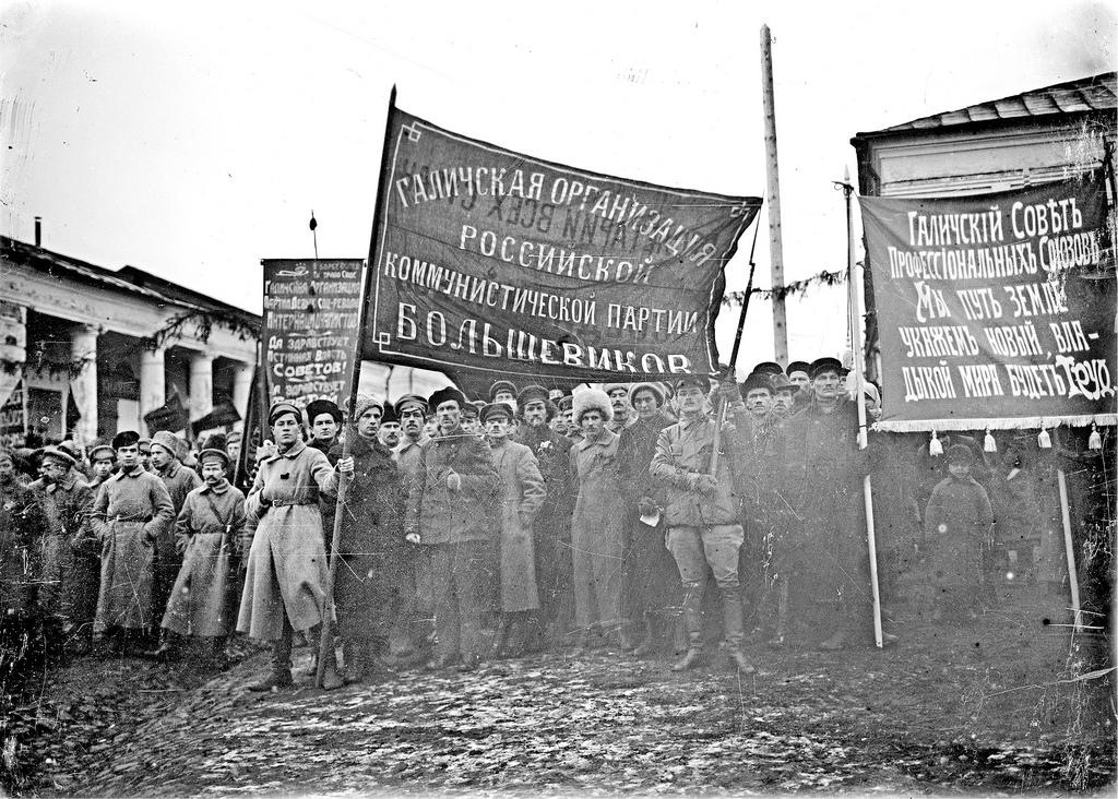 1923. Митинг у Верхних рядов. 7 ноября