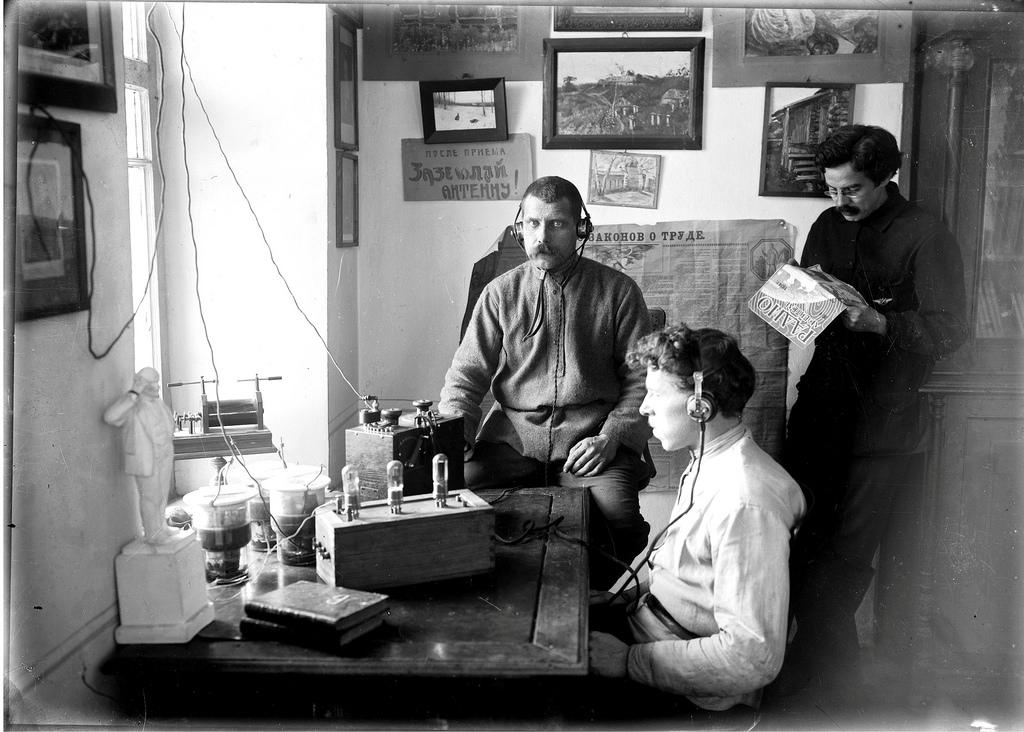 1925. Первая радиостанция