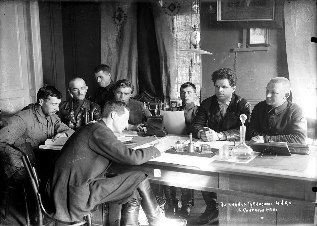 1926. Заседание президиума УИК