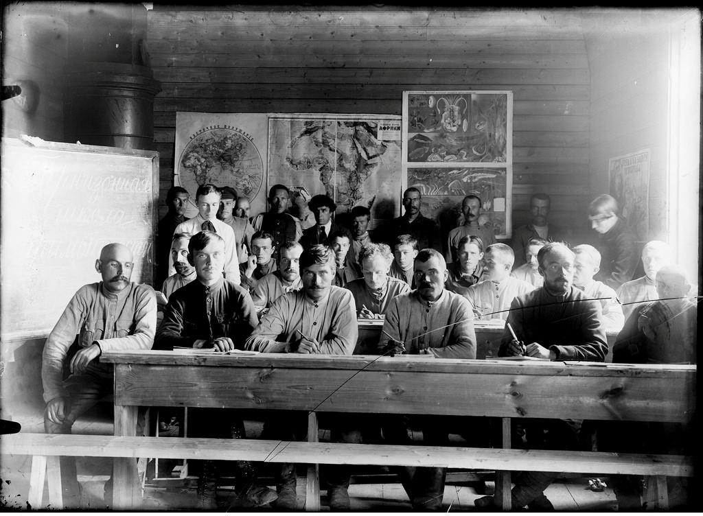 1926. Обучение в вечерней школе