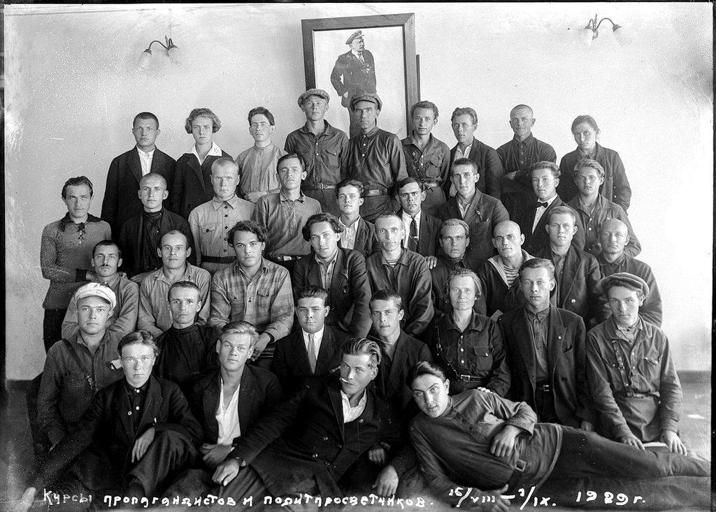 1929. Групповой снимок учащихся курсов пропагандистов и политпросветчиков