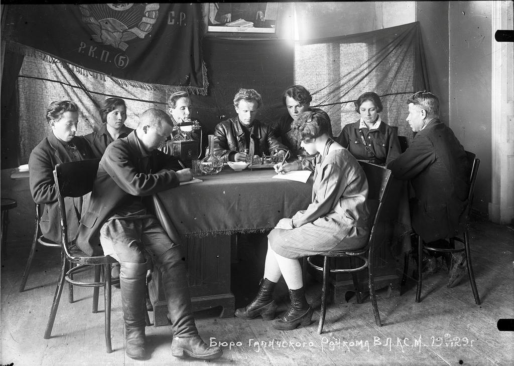 1929. Заседание бюро ВЛКСМ